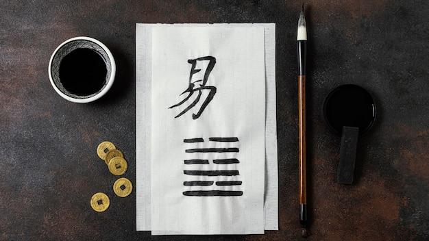 Bovenaanzicht chinese inkt elementen arrangement