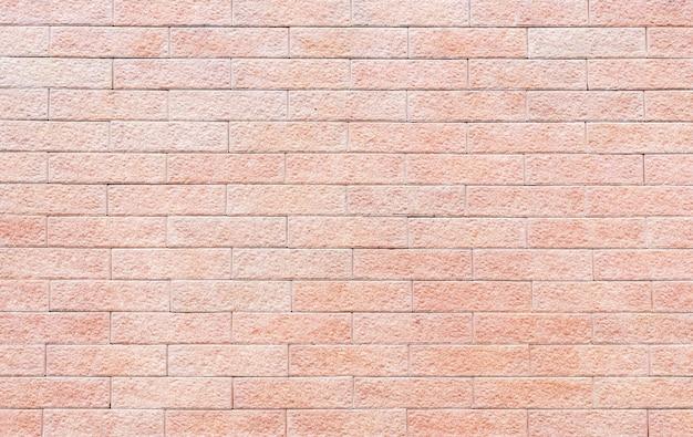 Bruine betonnen muur textuur achtergrond
