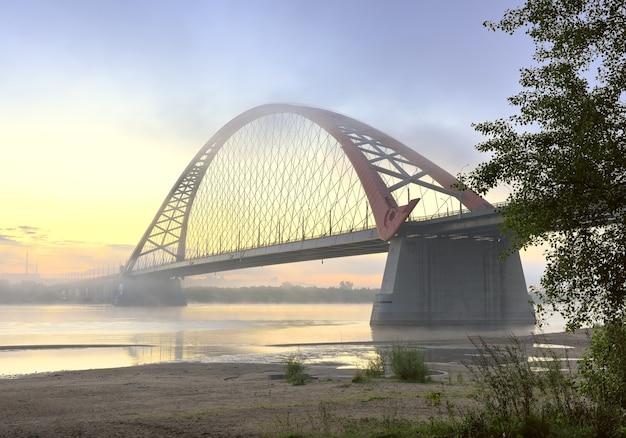 Bugrinskij-brug in de ochtendmist. nieuwe verkeersbrug aan de oevers van de grote siberische rivier ob