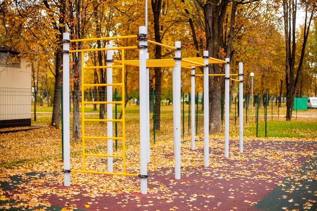 Buitensporten simulator in de herfst