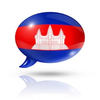 Cambodjaanse vlag tekstballon