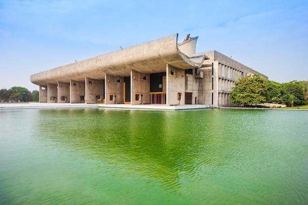 Capitol complex, chandigarh