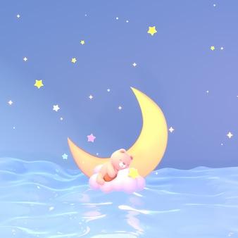 Cartoon baby dier zoete dromen schattige beer slapen op een roze wolk boven de zee 's nachts