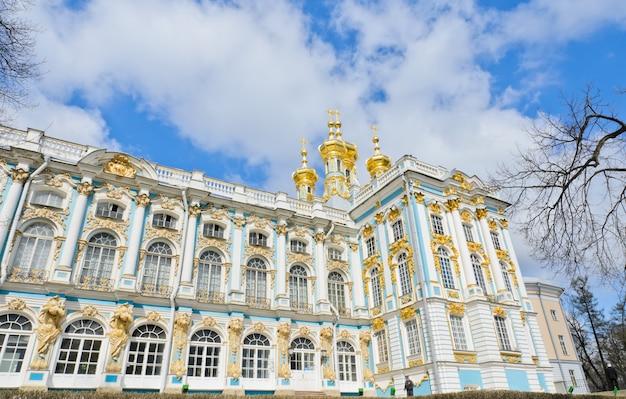 Catherine palace in tsarskoye selo (pushkin), rusland