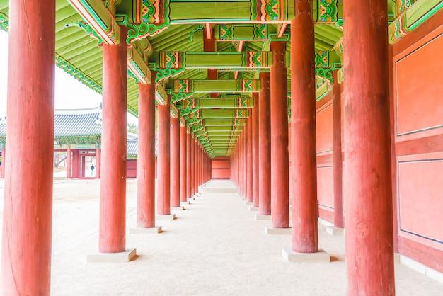 Changdeokgung palace prachtige traditionele architectuur in seoel, korea