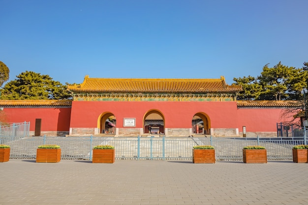 Changling tomb of ming dynasty tombs entrance gate in beijing city china.