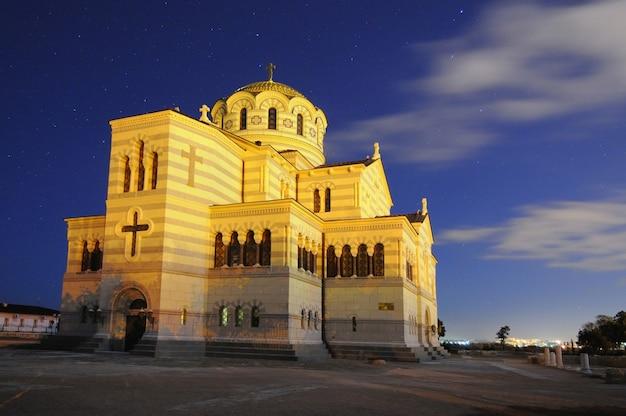 Chersonese christelijke kerk in het midden van de stad