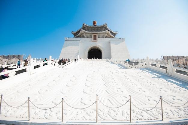 Chiang kai-shek herdenkingshal