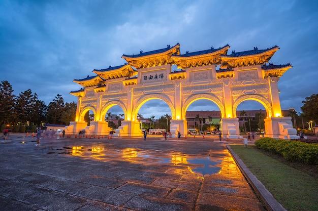 Chiang kai-shek memorial hall-oriëntatiepunt in de stad van taipeh, taiwan