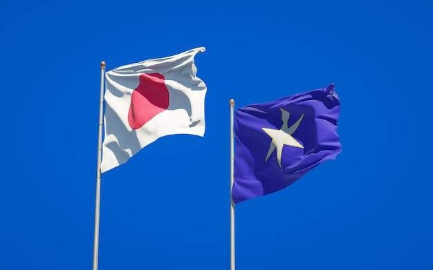 Chiba prefectuur en japanse vlaggen. 3d-illustraties
