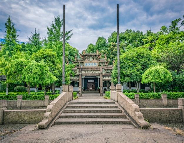 China arch