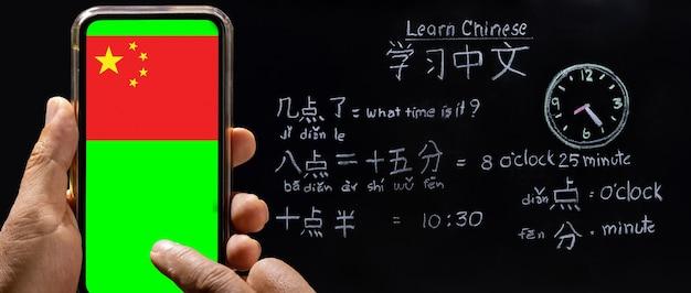 Chinees alfabet pinyin leren om tijd online klaslokaal te vertellen