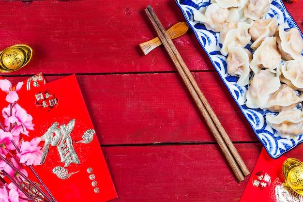 Chinees jiaozi nieuwjaarsvoedsel