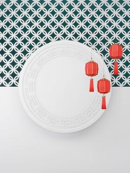 Chinees nieuwjaar 2020. lege witte cirkelachtergrond voor huidig product met rode chinese lantaarns die op de muur hangen