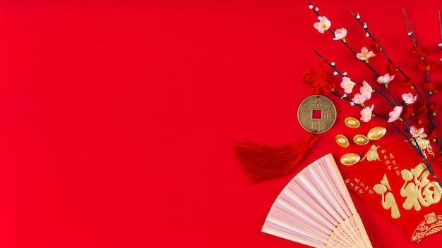 Chinees nieuwjaar concept met kopie ruimte