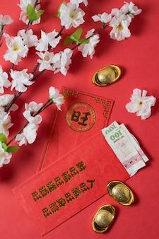 Chinees nieuwjaar concept