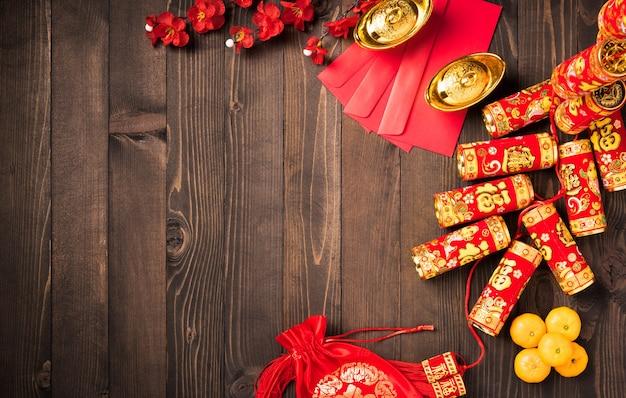 Chinees nieuwjaar decoraties feest