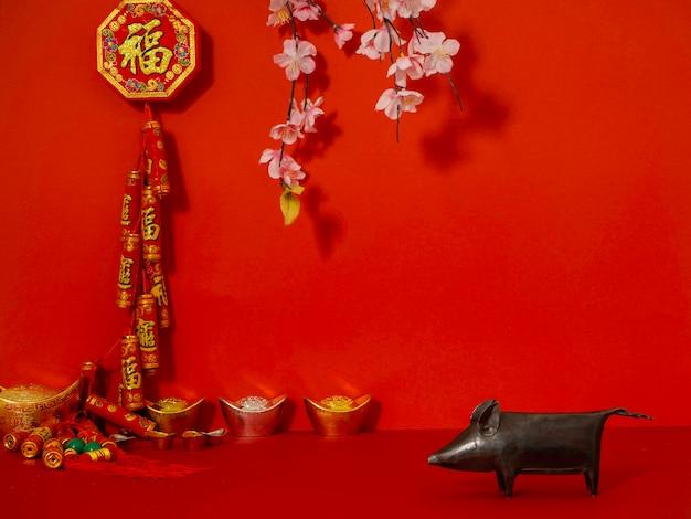 Chinees nieuwjaar decoraties.