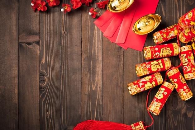 Chinees nieuwjaar festival decoraties feest