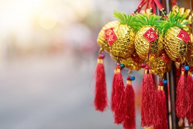 Chinees nieuwjaar festival decoraties.