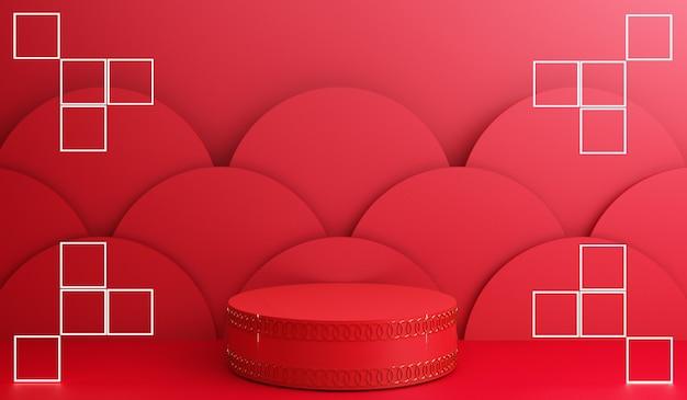Chinees nieuwjaar, gouden podiumvertoning op rode abstracte achtergrond