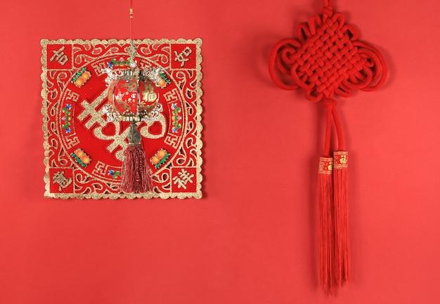 Chinees nieuwjaar lantaarn op rode achtergrond