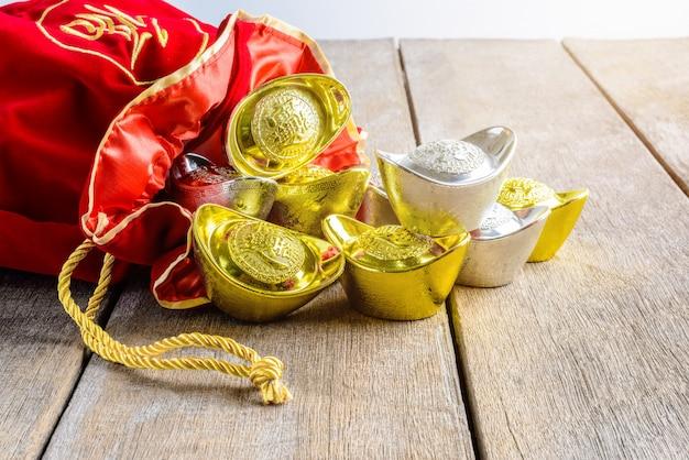 Chinees nieuwjaar rode stoffen tas, ang pow met chinees geluk