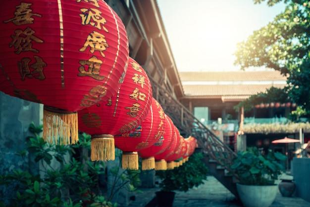 Chinees nieuwjaar traditionele rode lantaarns opknoping tegen chinatown