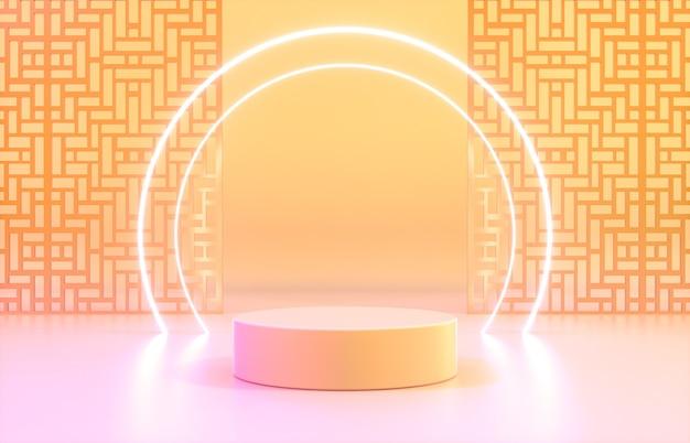 Chinese achtergrond met geel podium en neonlicht voor productvertoning.