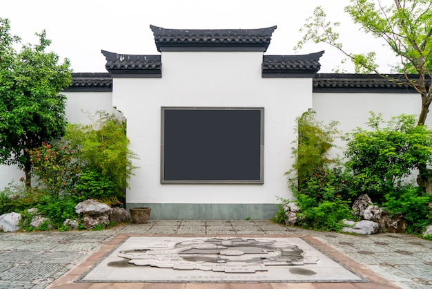 Chinese klassieke tuinmuur
