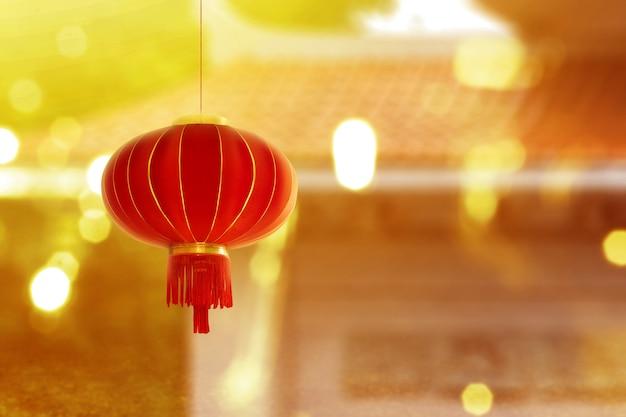 Chinese lantaarns opknoping met wazig licht muur