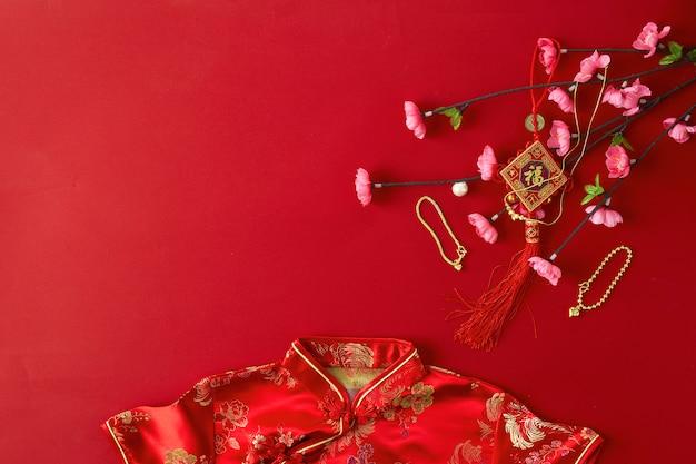 Chinese nieuwe jaar rode achtergrond.