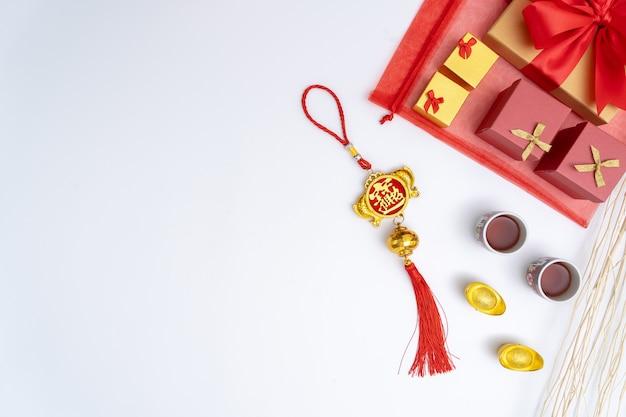 Chinese nieuwe jaarfestival decoraties gezond en rijkdom sinaasappel