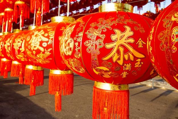 Chinese rode lantaarn