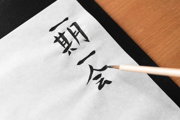 Close-up dunne penseel schilderij woorden