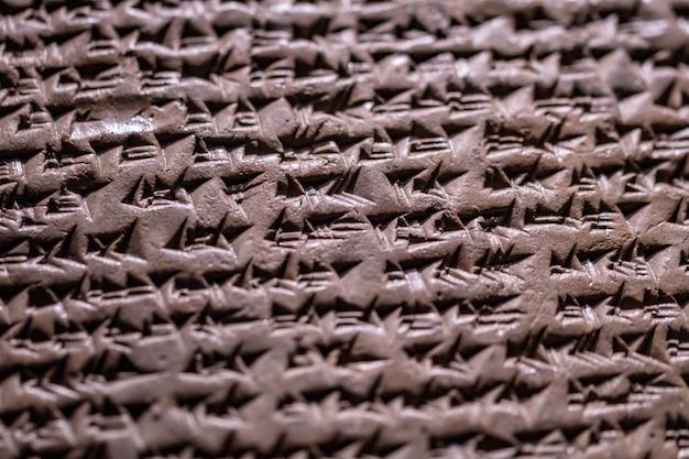 Close-up shot van een uitspraak van kanesh van hettitische spijkerschrift