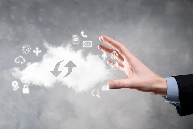 Cloud-technologie. cloudopslagbord met twee pijlen omhoog en omlaag op donker. cloud computing, big datacenter, toekomstige infrastructuur, digitaal ai-concept. virtueel hosting-symbool.