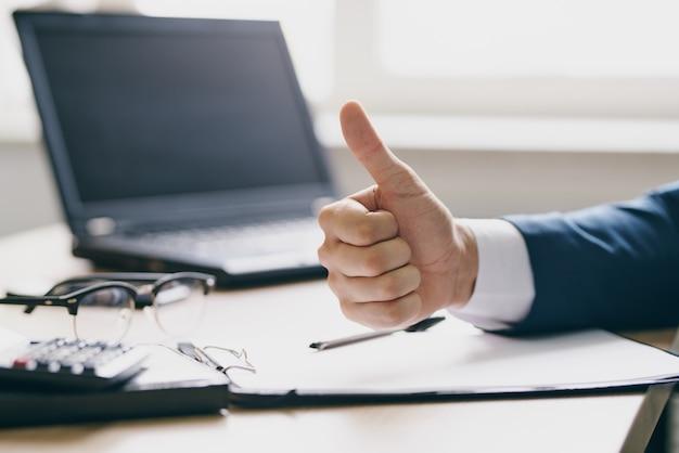 Collega's kantoorwerk financiën baan communicatietechnologieën