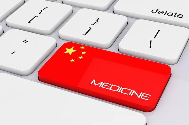 Computer toetsenbordtoets met china vlag en geneeskunde teken extreme close-up. 3d-rendering.