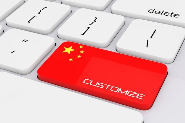 Computertoetsenbordtoets met china vlag en aanpassen teken extreme close-up. 3d-rendering.