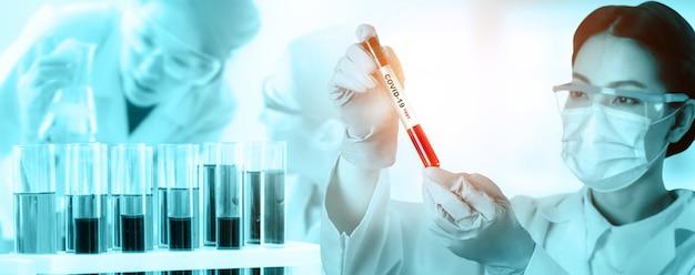 Coronavirus covid-19 medisch testvaccin onderzoeks- en ontwikkelingsconcept