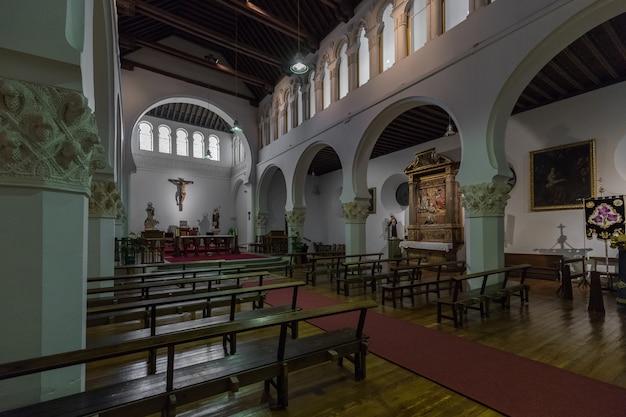 Corpus christi church, voorheen een joodse synagoge.