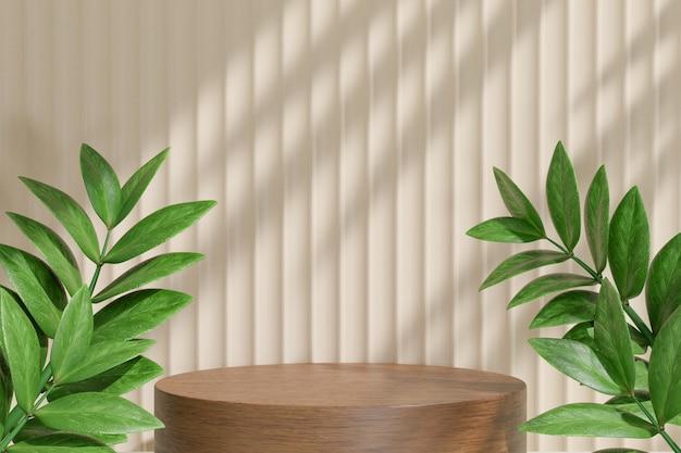 Cosmetische display productstandaard, houten cilinder en crème muur met groene bladachtergrond. 3d-rendering illustratie