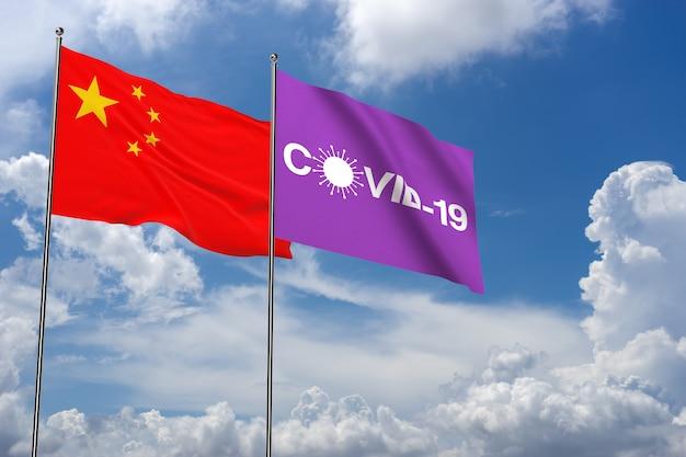 Covid-19 op wolkenachtergrond met de vlag en het pictogram van china. coronavirus in china. 3d-rendering