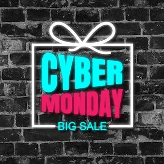 Cyber maandag, verkoopconcept. neon verlichte heldere letters op bakstenen muur achtergrond met cadeau illustratie. modern ontwerp. zwarte vrijdag, verkoop, financiën, reclame, geld, financiën, aankopen concept.