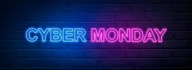 Cybermaandag-tekst van een elektrische lamp aan de muur