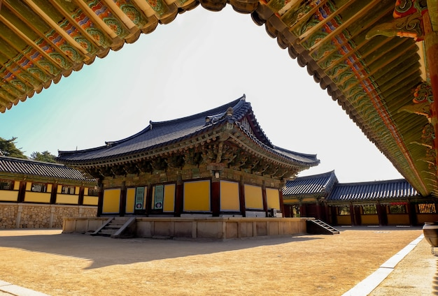 Daeungjeon hall bij de bulguksa-tempel