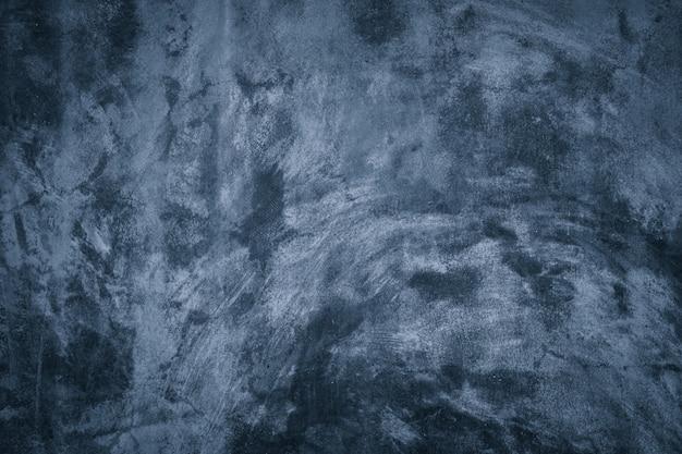 Dark cement muur oppervlakte achtergrond