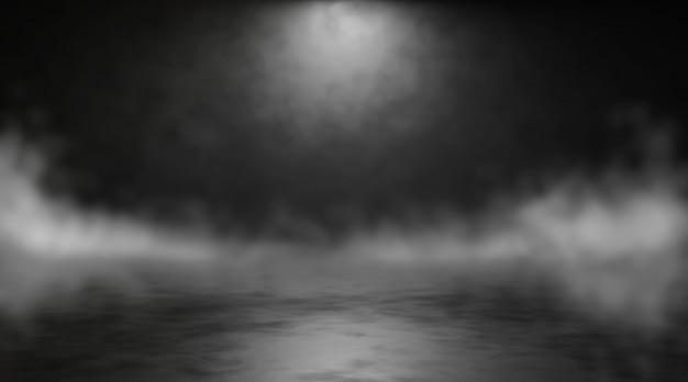 De abstracte onscherpe achtergrond met 3d rook, geeft terug
