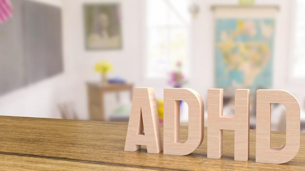 De adhd-houttekst op tafel in de klas voor medische of onderwijsconcept 3d-rendering
